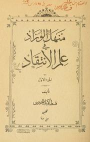 Adab al kabr
