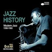 John Graas - Jazz Studio Two
