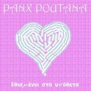 Panx Poutana - Εθισμένοι Στα Υπόθετα