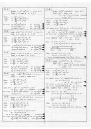 Fiber communications keiser optical pdf