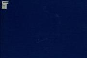 Meister-Lieder Kalender : eine Auswahl klassischer und moderner Lieder