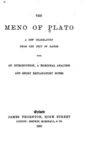 an analysis and a summary of the meno and socrates dialogue Book description html meno (ancient greek: μένων) is a socratic dialogue written by plato it attempts to determine the definition of virtue, or arete, meaning virtue in general, rather than particular virtues, such as justice or temperance.