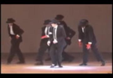Michael Jackson - Dangerous Live 1995