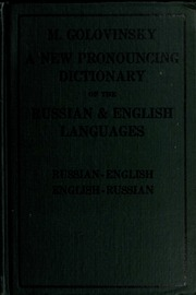 english to russian dictionary with pronunciation free download