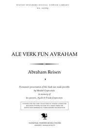 Thumbnail image for Ale ṿerḳ fun Avraham Reyzen in 12 bender