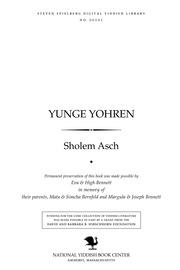 Thumbnail image for Yunge yohren un andere ertsehlungen