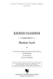 Thumbnail image for Ḳidesh haShem un andere ertsehlungen