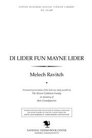 Thumbnail image for Di lider fun mayne lider a kinus, oyfgeḳlibn fun dreytsn zamlungen 1909-1954