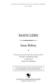 Thumbnail image for Mayn lebn