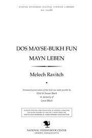 Thumbnail image for Dos mayse-bukh fun mayn lebn