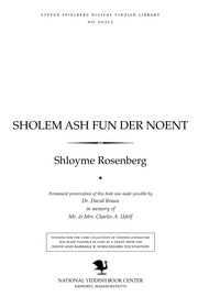 Thumbnail image for Sholem Ash fun der noenṭ