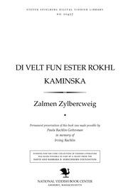 Thumbnail image for Di ṿelṭ fun Ester Rokhl Ḳaminska