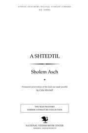Thumbnail image for A shṭedṭil Ḳeyn Ameriḳa
