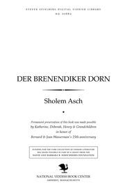 Thumbnail image for Der brenendiḳer dorn