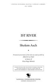 Thumbnail image for Isṭ riṿer roman