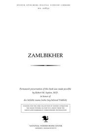 Thumbnail image for Zamlbikher