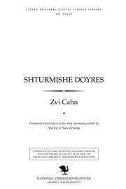 Thumbnail image for Shṭurmishe doyres̀ hisṭorisher roman