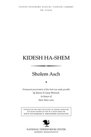 Thumbnail image for Ḳidesh ha-Shem