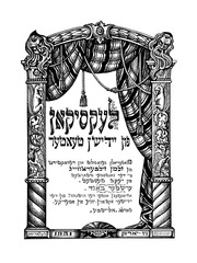 Thumbnail image for Leḳsiḳon fun Yidishn ṭeaṭer