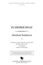 Thumbnail image for In midber Sinay
