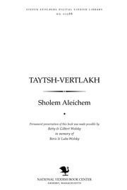 Thumbnail image for Ṭayṭsh-ṿerṭlakh