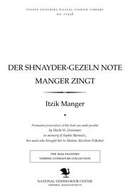 Thumbnail image for Der shnayder-gezeln Noṭe Manger zingṭ