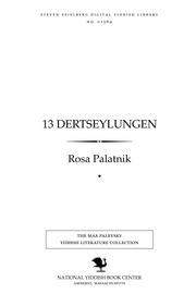 Thumbnail image for 13 dertseylungen