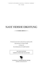 Thumbnail image for Naye Yidishe dikhṭung