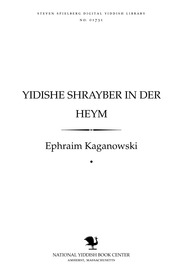 Thumbnail image for Yidishe shrayber in der heym