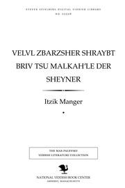 Thumbnail image for Ṿelṿl Zbarzsher shraybṭ briṿ tsu Malkah'le der sheyner
