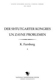 Thumbnail image for Der Shṭuṭgarṭer ḳongres un zayne problemen