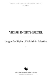 Thumbnail image for Yidish in Erts-iśroel redes, faḳṭn, doḳumenṭn ..