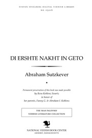 Thumbnail image for Di ershṭe nakhṭ in geṭo