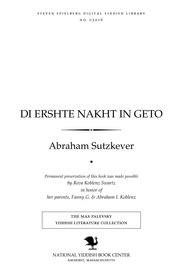 Thumbnail image for Di ershṭe nakhṭ in geṭo