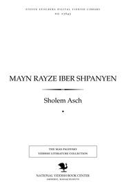 Thumbnail image for Mayn rayze iber Shpanyen
