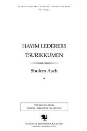 Thumbnail image for Ḥayim Lederers tsuriḳḳumen