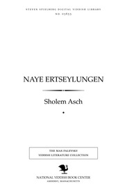 Thumbnail image for Naye ertseylungen