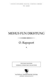 Thumbnail image for Mehus̀ fun dikhṭung eseyen, noṭitsn, retsenzyes ṿegn dikhṭer un dikhṭung