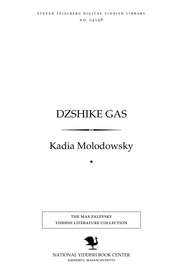 Thumbnail image for Dzshiḳe gas lider