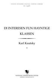 Thumbnail image for Di inṭeresen fun haynṭige ḳlassen