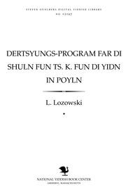 Thumbnail image for Dertsyungs-program far di shuln fun Ts. ḳ. fun di Yidn in Poyln proyeḳṭ