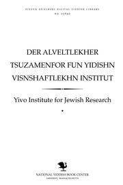 Thumbnail image for Der alṿelṭlekher tsuzamenfor fun Yidishn ṿisnshafṭlekhn insṭiṭuṭ tsum 10 yoriḳn yoyvl fun Yiṿo ; opgehalṭn in Ṿilne fun 14ṭn bizn 19ṭn oygusṭ 1935