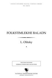 Thumbnail image for Folḳsṭimlekhe baladn [fun der Hebreyisher dikhṭung]