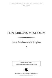 Thumbnail image for Fun Ḳriloṿs mesholim