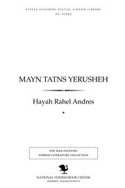 Thumbnail image for Mayn ṭaṭns yerusheh lider