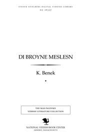Thumbnail image for Di broyne meslesn roman fun di milḥome yorn