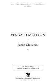 Thumbnail image for Ṿen Yash iz geforn