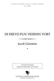 Thumbnail image for Di freyd fun Yidishn ṿorṭ
