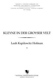 Thumbnail image for Ḳleyne in der groyser ṿelṭ