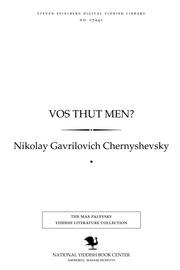 Thumbnail image for Ṿos ṭhuṭ men? roman